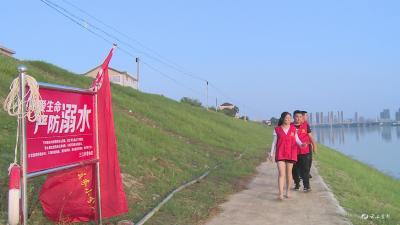 三江村成立闪电志愿服务救援队 护航清江边游泳市民安全