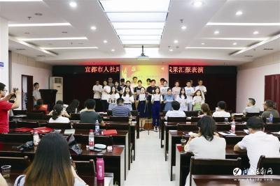 【三峡日报】汇报实习成果 争做表率模范
