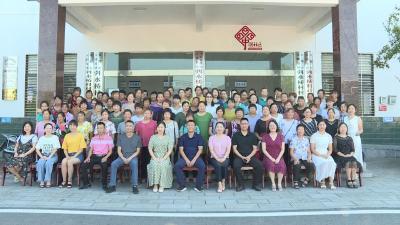 宜昌市首个旅游片区妇联组织在五眼泉镇诞生