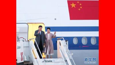 直挂云帆济沧海——2019年上半年中国元首外交纪实