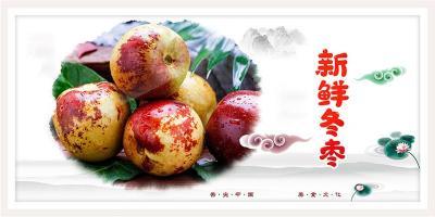 冬枣尝鲜啦!从果园直达舌尖的美味!