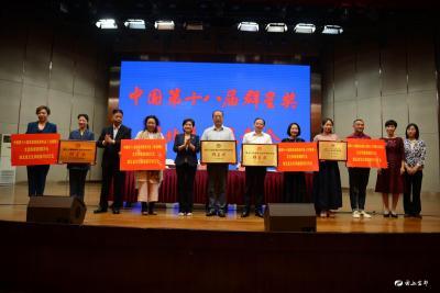 群星奖作品《打银锁》获文化和旅游部、省文旅厅38万元重奖