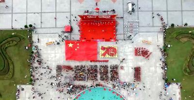 我爱你祖国!宜都献礼新中国成立70周年系列活动昨日启动