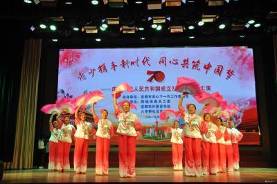 市关工委举办文艺汇演 庆祝新中国成立70周年