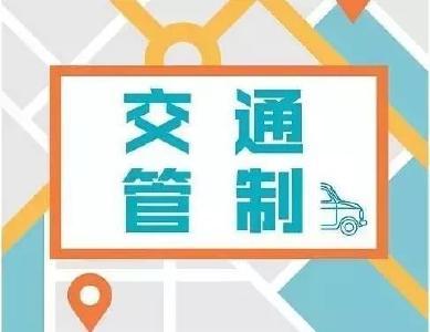 S254省道枝城铁路三板湖铁路桥路段维修期间实行交通管制