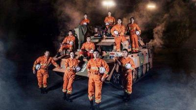 8名!宜都市政府专职消防员招聘开始啦!