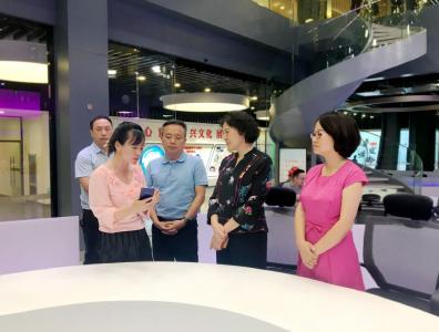 【快讯】省委宣传部副部长余红岚调研我市双中心试点建设
