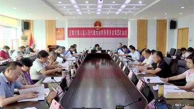 市八届人大常委会第25次会议举行 任命张杰、李鑫为市人民政府副市长