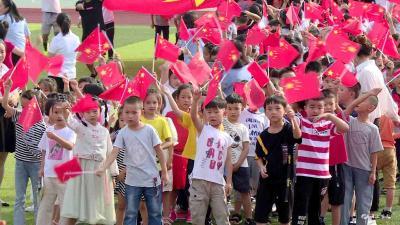启新征程 圆中国梦 创新实验学校小学部举行开学典礼