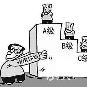 宜都市供水总公司获宜昌市劳动保障诚信等级A级评价