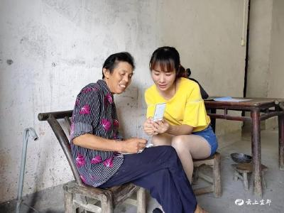 """【三峡日报】胡芳琼:""""党员格格""""情暖村民"""