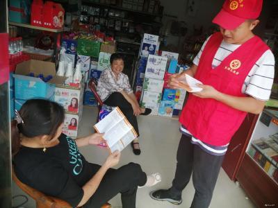 【新时代文明实践在宜都】 黄莲头村把志愿服务送到困难群众家门口