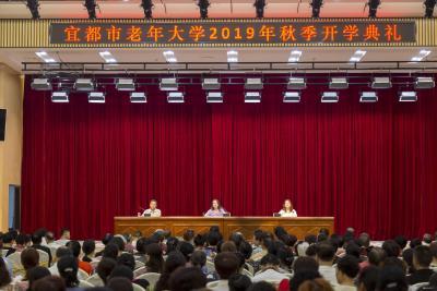 市老年大学近700名师生迎来开学第一课