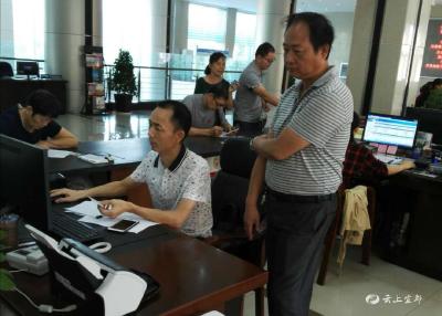 台湾居民在我市享受医保服务