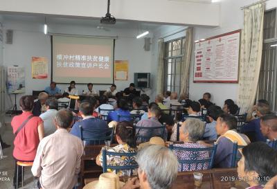 王家畈镇:年轻干部争当扶贫政策宣讲员