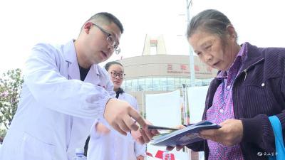 【创卫在行动】高血压日主题宣传 低龄预防提前一步