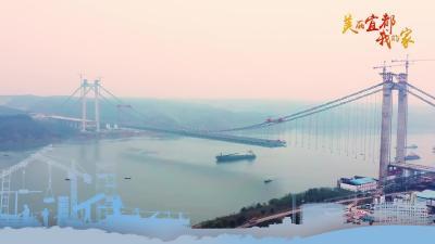 白洋长江公路大桥雄姿初现