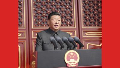 习近平:在庆祝中华人民共和国成立70周年大会上的讲话