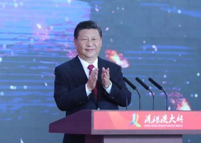 """""""中国奇迹""""靠什么?习近平给出三个关键词"""