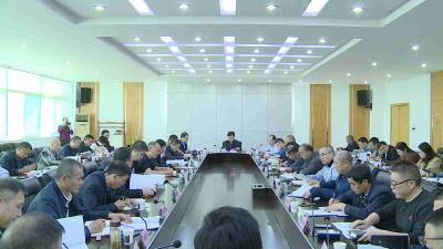 市委全面依法治市办召开第一次会议暨司法协调小组第一次会议