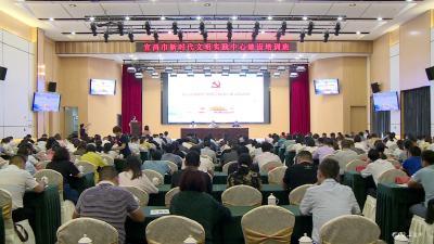 【新时代文明实践在宜都】宜昌市新时代文明实践中心建设培训班在我市举办