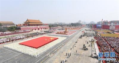凝聚爱国主义的磅礴力量!新中国成立70周年盛典启示录