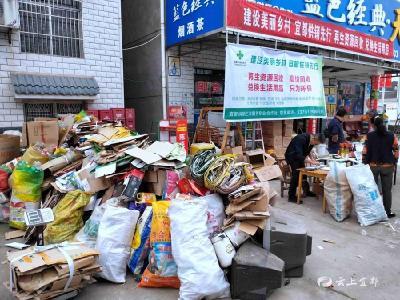 """用废品换日用品?宜都这个村开了家垃圾换购服务站,一开张就""""生意火爆""""!"""