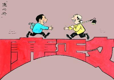 """红花套镇:""""新人""""廉政谈话筑牢思想防线"""
