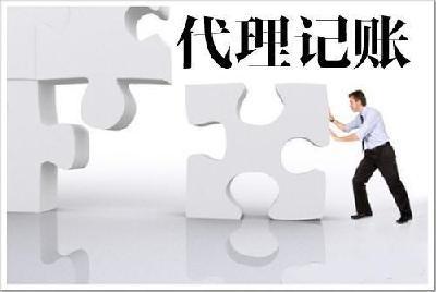 """市财政局严把""""四关"""" 规范代理记账行业管理"""