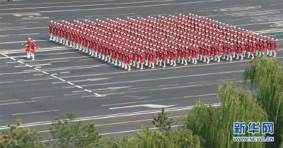 庆祝中华人民共和国成立70周年大会在京隆重举行(四)