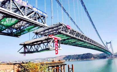 历史性一刻!白洋长江公路大桥完美合龙【附视频】