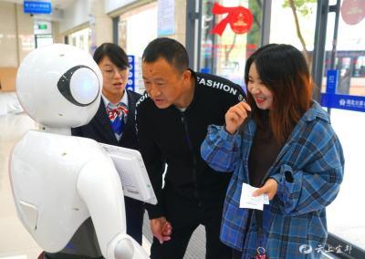 """欢迎来""""撩""""!市农商行商城支行智能机器人""""爱丽丝""""上岗"""