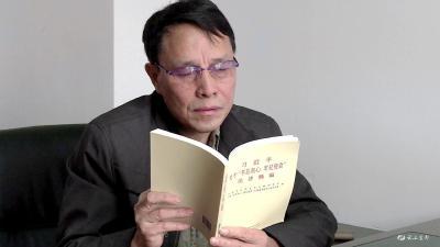 """【不忘初心 牢记使命】邹德华:今生有""""药"""" 无怨无悔"""