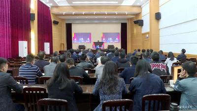 我市组织收听收看宜昌市民政工作电视电话会