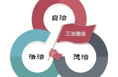 """【湖北日报】""""末梢""""有力度 治理有温度——宜都""""三治融合""""促基层创新治理"""
