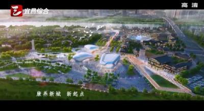 【三峡广电】宜都市三江村的新变化——《三江之歌》