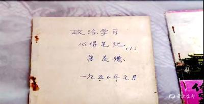 """【不忘初心 牢记使命】赤诚捧出""""三颗心"""" 平凡人生""""亮晶晶"""""""