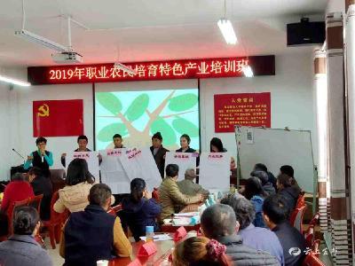 """""""五步多元""""教学  构建新型职业农民培育新模式"""