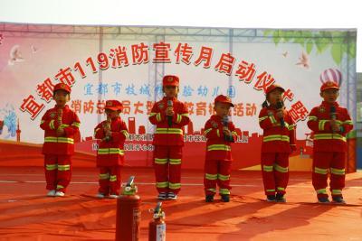 """【快讯】我市""""119消防宣传月""""活动正式启动"""