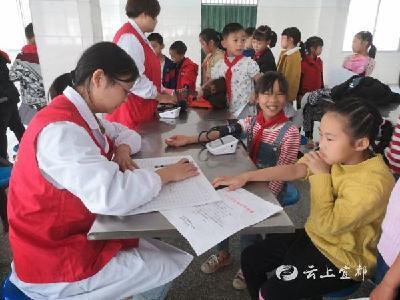 松木坪镇659名中小学生接受健康体检