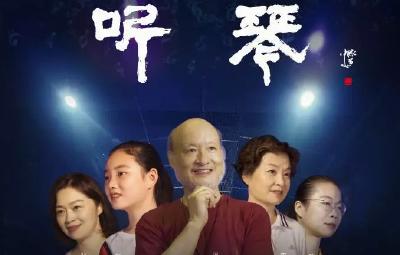 """厉害!宜都这位老""""团长""""主演的微电影《听琴》,获亚洲大奖!"""