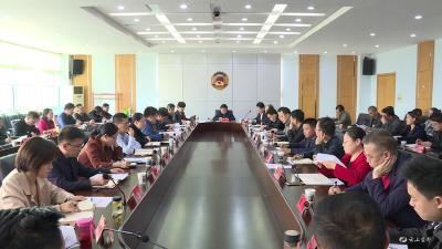 市委召开统战工作领导小组会议