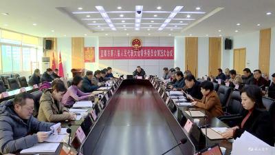 市八届人大常委会召开第26次会议