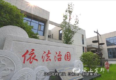 【辉煌70载 政法新时代】司法工作的历史变迁