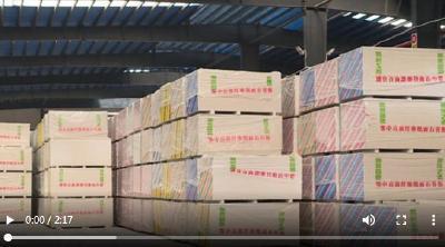 """【三峡广电】推进磷石膏综合利用 废磷矿渣""""变身""""高端石膏板"""