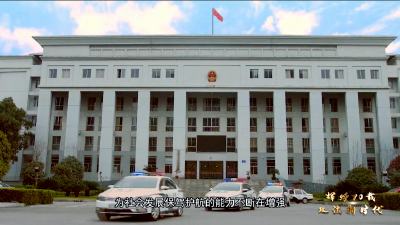 【辉煌70载 政法新时代】走向科技智能的人民法院