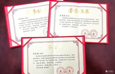 """喜报!我市3名学生在省十六届""""童之趣""""杯征文大赛中获奖"""