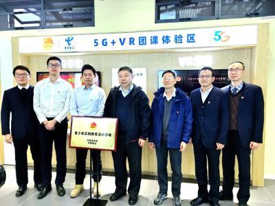 """中国电信宜都分公司中心营业厅被确立为""""青少年实践教育活动基地"""""""