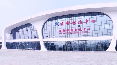 谭建国视察新客运中心建设情况 要求确保本月27日顺利营运