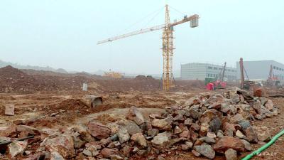 罗联峰主持召开化工企业关改搬转暨化工园区建设专题办公会